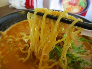こう 味噌担々麺 麺