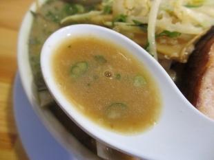 げんじろう ケニジロウ2 スープ