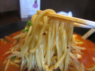 てんしんぼう 辛味噌ラーメン 麺