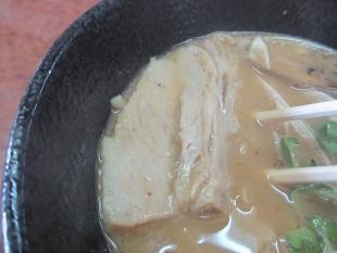 ゆう 鶏白湯 チャーシュー