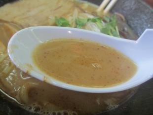 ゆう 鶏白湯 スープ