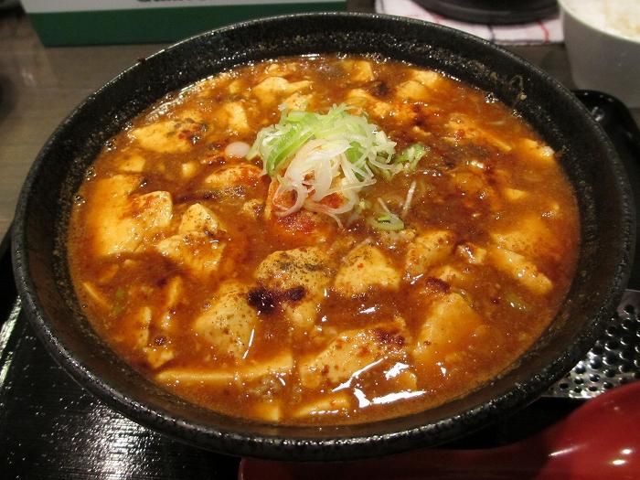 だい 四川風麻婆麺