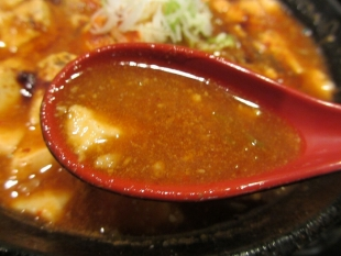 だい 四川風麻婆麺 スープ