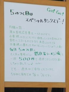 かん メニュー (5)