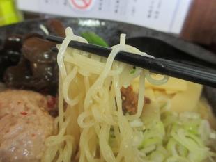 かん 鶏白湯担々麺 麺