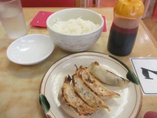 とうよこ紫竹山 餃子と半ライス