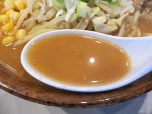 ふじの東中野山 味噌ラーメン スープ