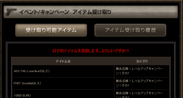 20140703092704935.png