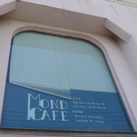 MOND CAFE003