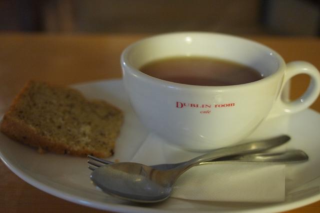DUBRIN room cafe003