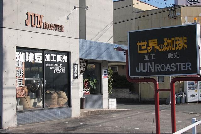 JUNROASTER_07.jpg