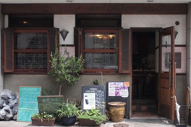 KAKOhanaguruma_p005.jpg