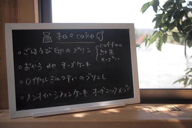 c-base-cafe017.jpg