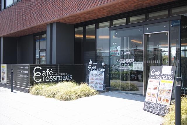 cafecrossroads01.jpg
