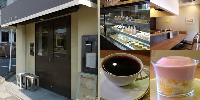 ind_coffeekajita01.jpg