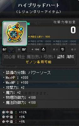 Maple140315_221311.jpg