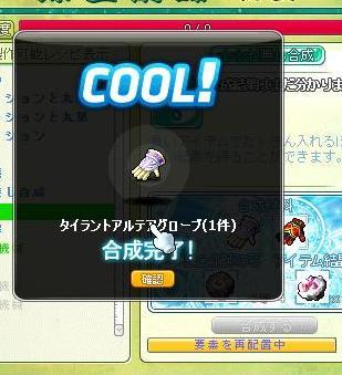 Maple140504_132021.jpg
