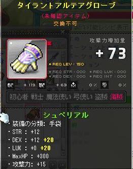 Maple140504_132025.jpg