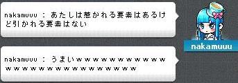 Maple140511_195702.jpg