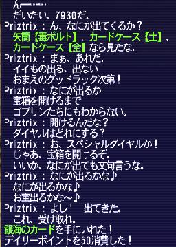 rdi128.jpg