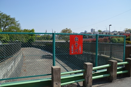 2014-04-27_1.jpg
