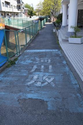 2014-04-27_47.jpg