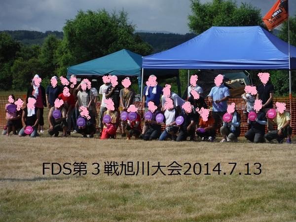 DSCF6469-1.jpg