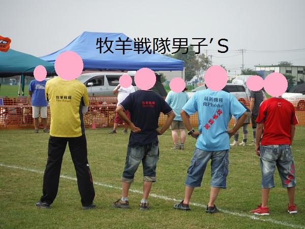 DSCF6693-1.jpg