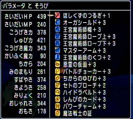 c140418_02.jpg