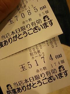 20140321_164130.jpg