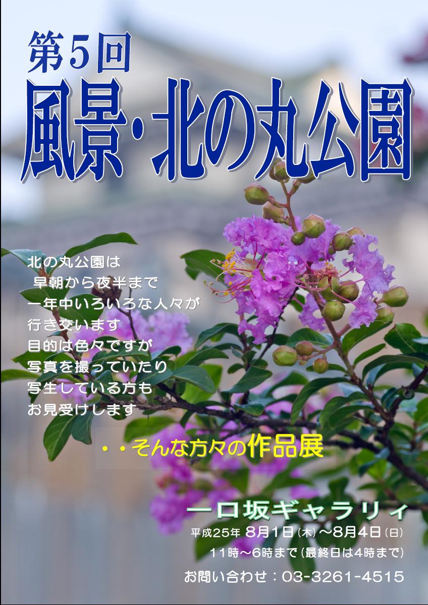 201407271915571f8.jpg