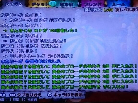 fc2_2014-03-05_18-27-04-494.jpg