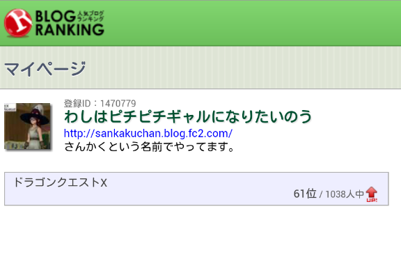 fc2_2014-06-26_14-22-28-930.png