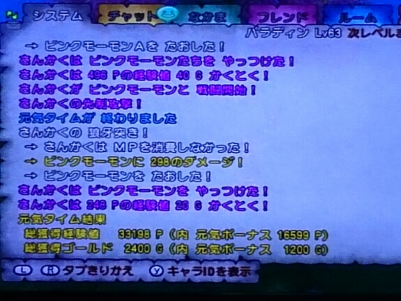 fc2_2014-07-10_23-51-26-361.jpg