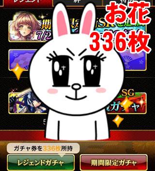 hana_cony2.jpg