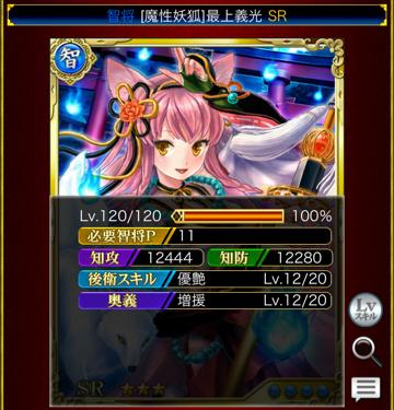 mogamiyosimitu3.png
