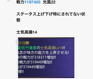 sikikouyou_kennsyou.jpg