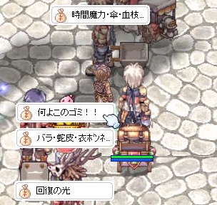 ss153.png