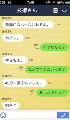 fc2blog_201406290750453d9.jpg