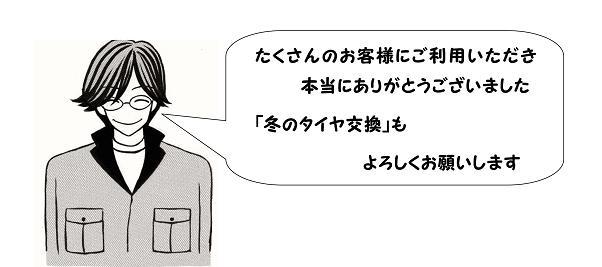 文書1_01