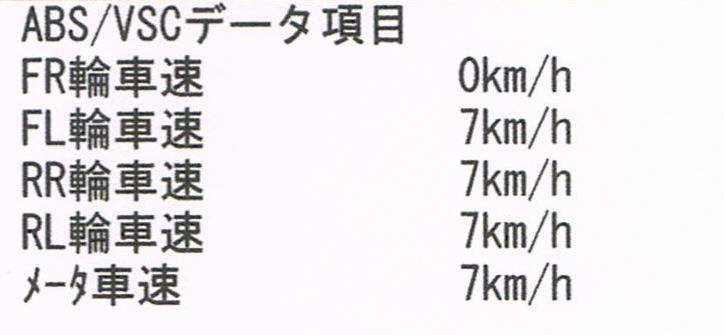 CCF20140517_0000_010.jpg