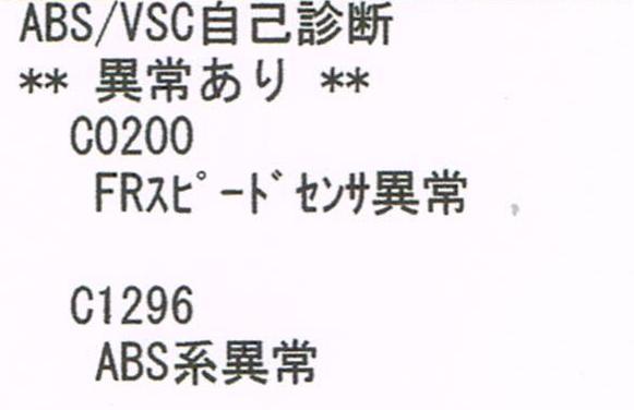 CCF20140517_0000_012.jpg