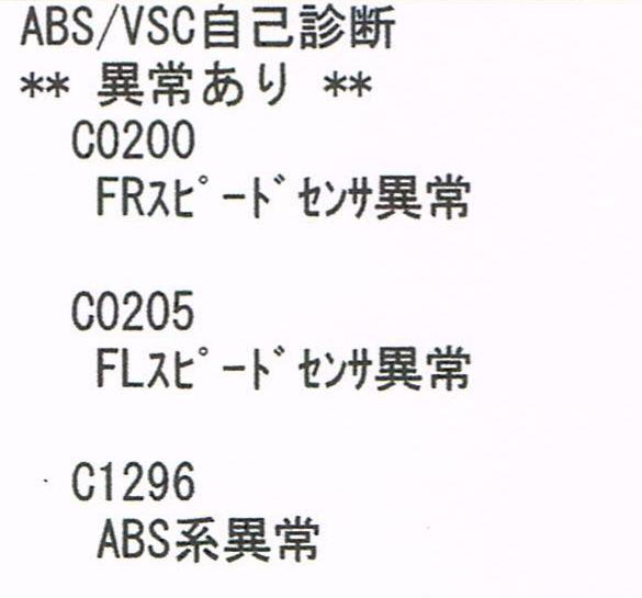 CCF20140517_0000_013.jpg