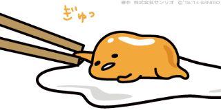 moblog_675cb9a6.jpg
