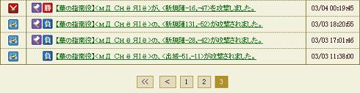 20140305houkokusyo.png