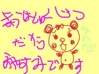 20140915213611069.jpg