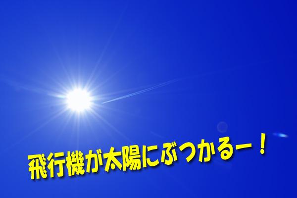 20140601180537f65.jpg