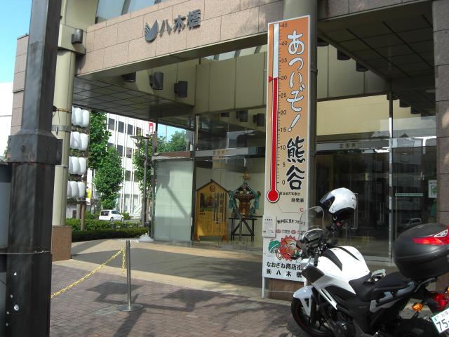 埼玉・富岡製紙場_熊谷の大温度計(その2)