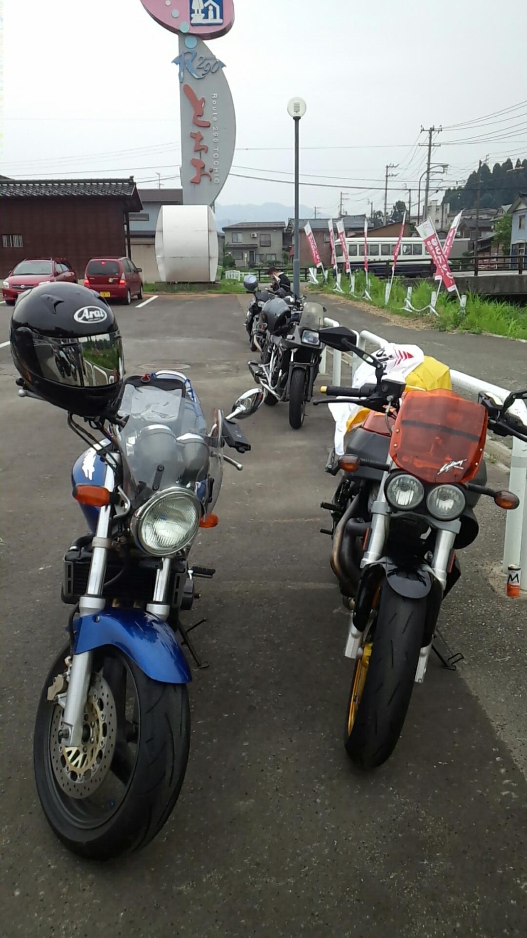 20140716195045055.jpg