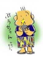 ヒロミケラ・トビウラノッテ(とびうらひろみ)